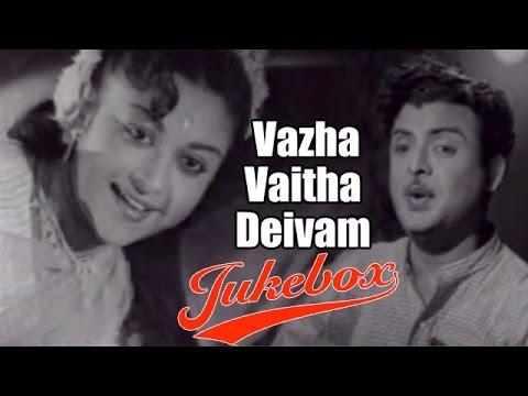 vazha vaitha deivam songs