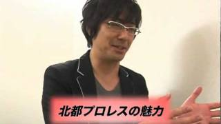 SMASH最新情報&大会チケット購入は→ http://www.smashxsmash.jp 謎のベ...