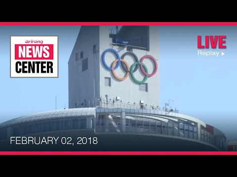 [LIVE/NEWSCENTER] 2018 PyeongChang Winter Olympics to kick off Friday with grand opening ceremony