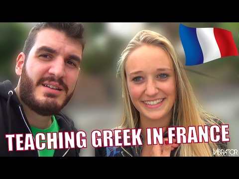 Teaching Greek in France!