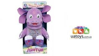 Мягкая развивающая игрушка - Лунтик (Лунтик и его друзья). Детские игрушки uatoys.com.ua