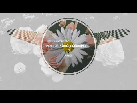 YT X Sophia Kao - BABY SOMTUS (ft. GRAVE)