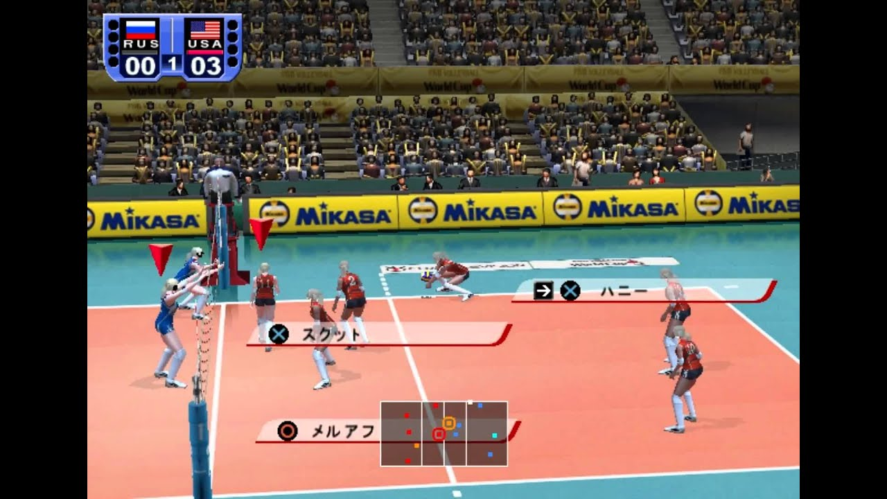 Fivb Volleyball World Cup Venus Evolution Gameplay Pcsx2 R5715 Hd 1080p Ps2 Youtube