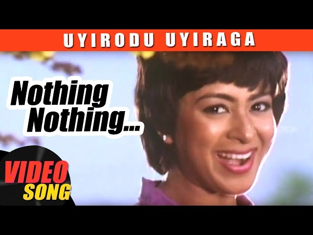 uyirodu uyiraga tamil film songs