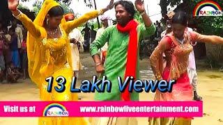 Singer OP RAJ New Song | godau nach | Bhojpuri Godau Song | पखावज के नाच | धोबिया नाच | dhobiya nach