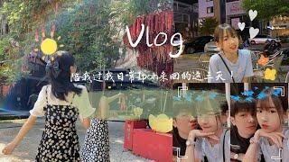 【Vlog】我日常怡保来回的这三天 ~🌦