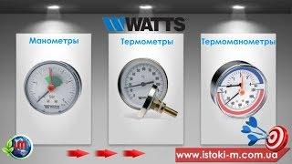 видео Термоманометры: что это такое?