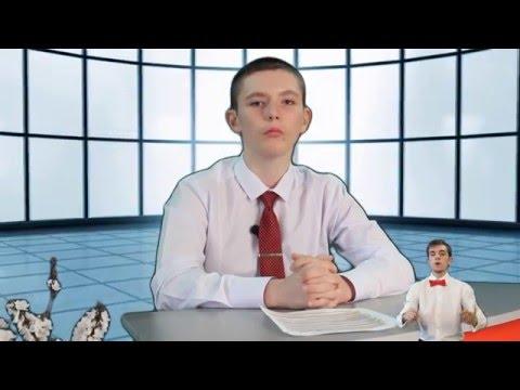 Характеристика выпускника 9 класса Великосельской средней