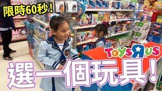 最新玩具介紹 小美樂 LOL驚喜寶貝蛋 金典酒店玩具反斗城 偶像學園的制服 聖誕節系列玩具 toysrus Sunny yummy的玩具箱