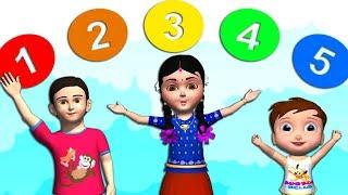 Telugu Numbers and Counting Songs – Ankela Pata | Telugu Nursery Rhymes &  Baby Songs For Children