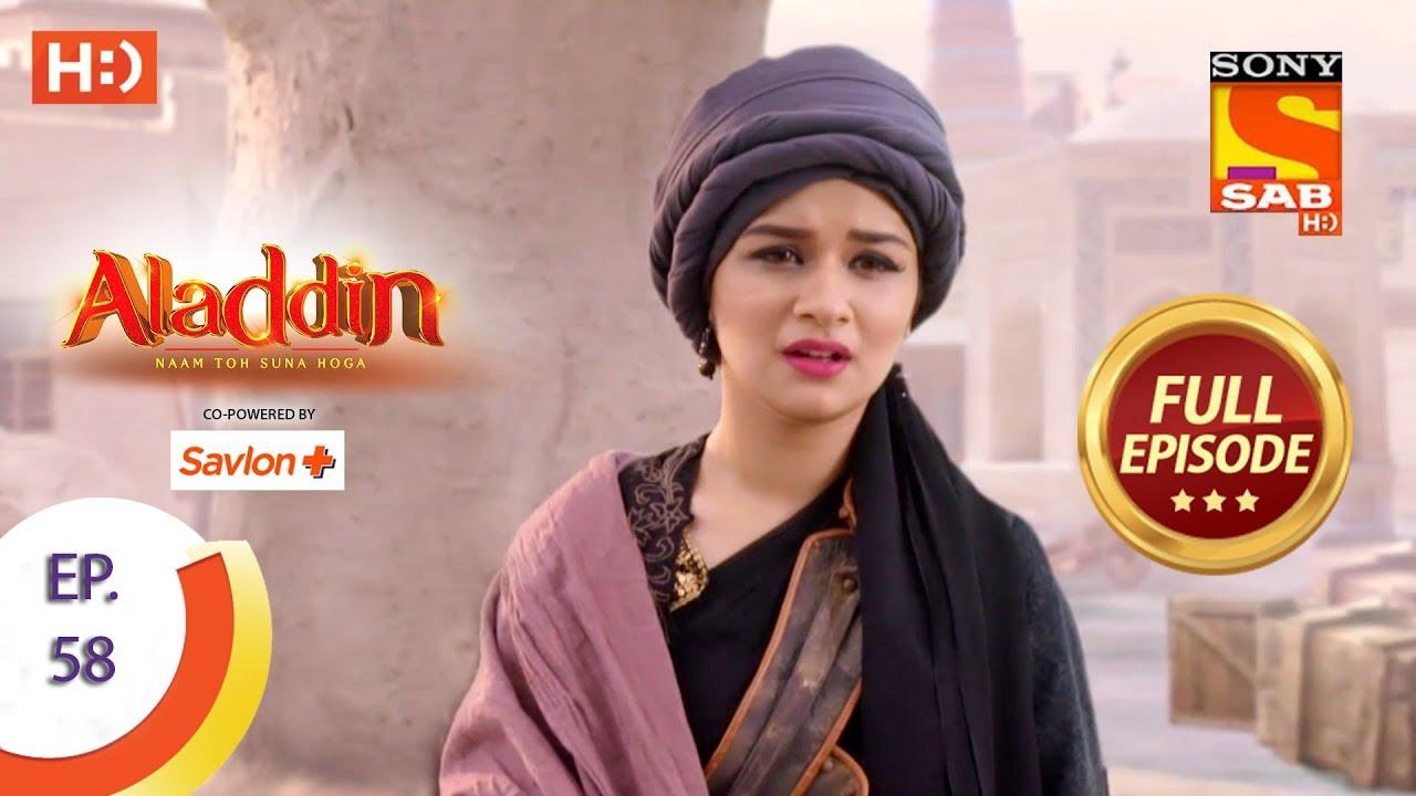 Download Aladdin - Ep 58 - Full Episode - 5th November, 2018