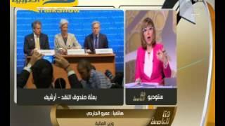 فيديو..وزير المالية : لايمكن الحكم على التضخم إلا بعد عام من تطبيق الإصلاح الاقتصادي