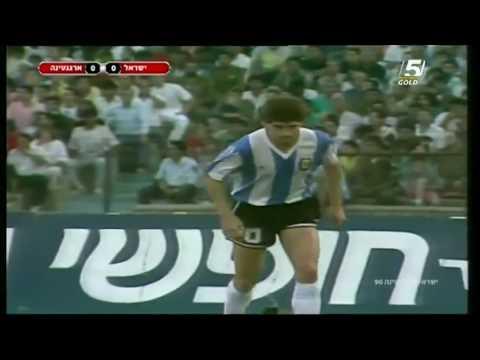 22/05/1990 Israel v Argentina