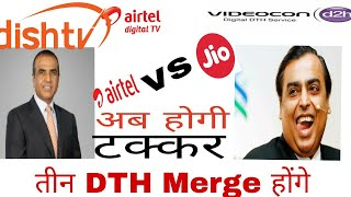 SE-Airtel Dizitai Tv going to Merge with Dish tv And Videocon D2h !!  Must watch thumbnail