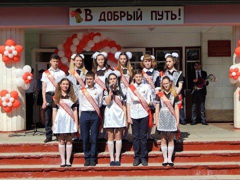 Песня выпускников - 2017 и голуби, Первомайская СОШ №1 (ПМР)