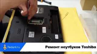 видео Ремонт ноутбуков Toshiba