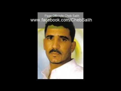 Cheb Salih - Gharriti Biyya غريتي بيا - شاب صليح