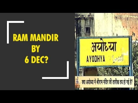 ayodhya's-ram-temple-by-december-6th?