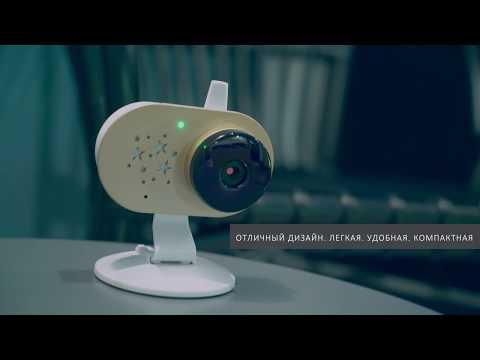 Цифровая видеоняня Ramili Baby RV1200