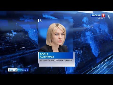 """Алена Аршинова возглавила региональное отделение """"Единой России"""""""