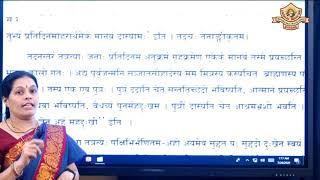 10-Pareshaamapi raksha jeevitham