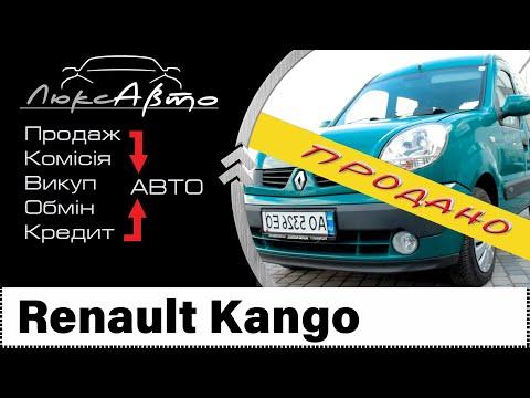 Відеоогляд авто Renault Kango Green/ автомайданчик Люкс Авто