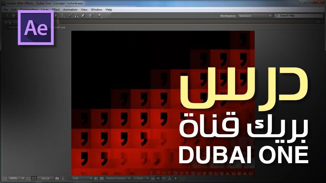 تردد قناة زي ألوان الجديد Zee Alwan علي النايل سات أكتوبر 2017