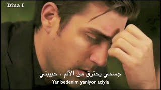 Yagiz ve Hazan ياغيز و هازان II Özcan deniz - Gulum مترجمة وردتي