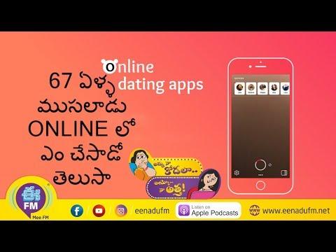 warangal dating