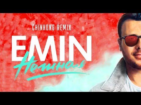 видео: EMIN - Нежная (Chinkong Remix)
