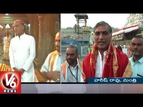 Harish Rao Offers Special Prayers At Tirumala Sri Venkateshwara Temple | V6 News