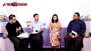 မြန်မာနိုင်ငံမှာ Human Rights Defender တွေကို အစိုးရက  ရန်သူလို သဘောထားလာဟုဆို