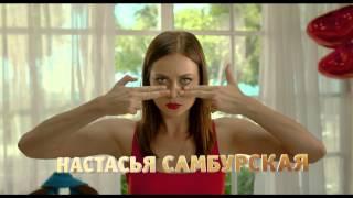 ТНТ комедия - Женщины против мужчин