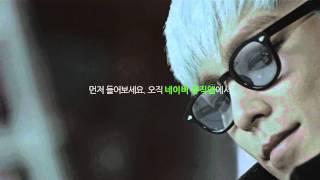 BIGBANG - 5TH MINI ALBUM