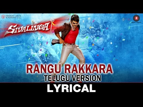 Rangu Rakkara - Lyrical | Telugu Version | Sivalinga | Raghava Lawrencce & Ritika Singh