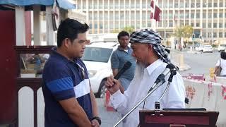 Ronald Tolento embraced Islam