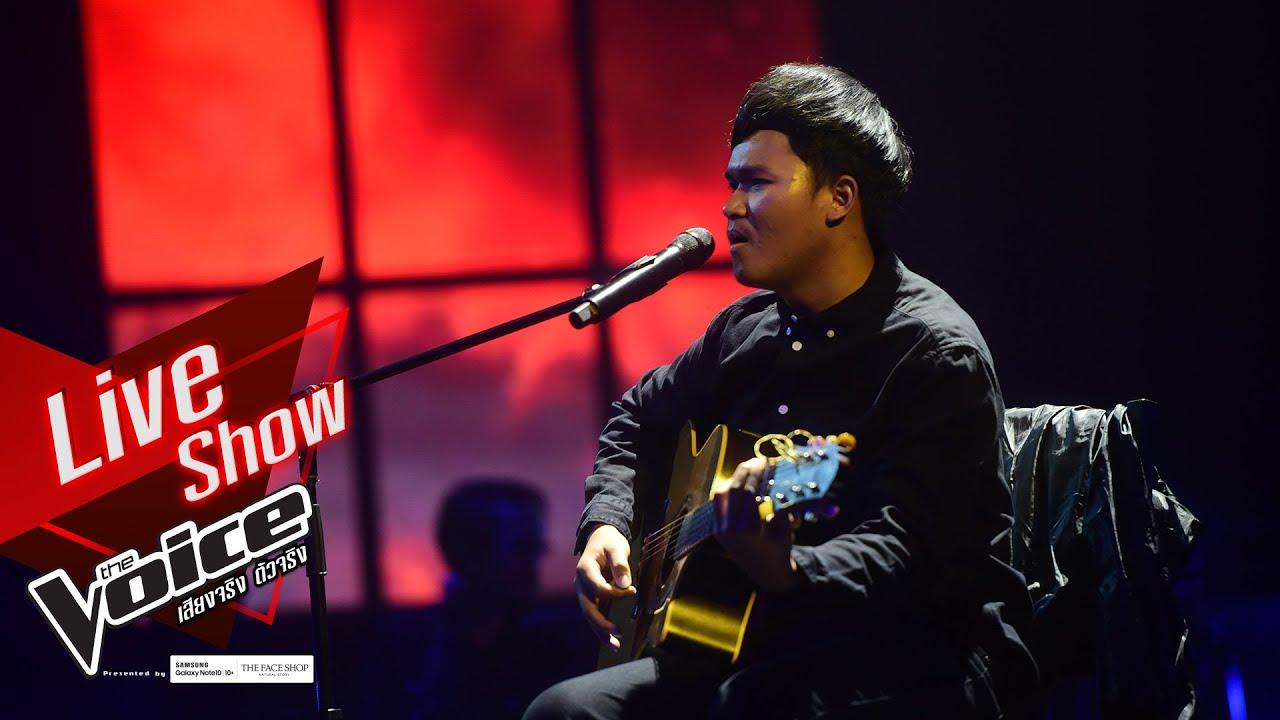จิ๋ว -  ขอโทษ - Live Show - The Voice Thailand 2019 - 23 Dec 2019