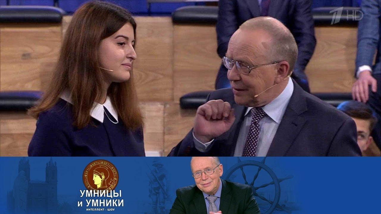 Умницы и умники. Выпуск от 15.12.2018