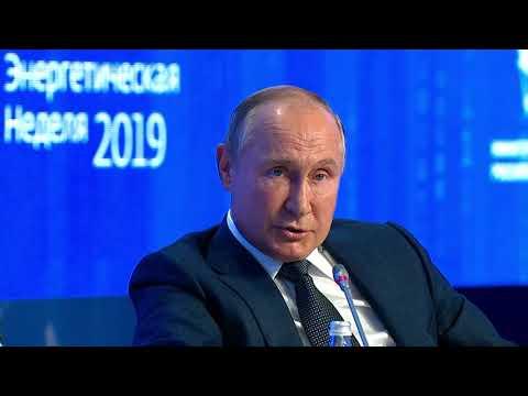 Путин высказался о выступлении Греты Тунбер