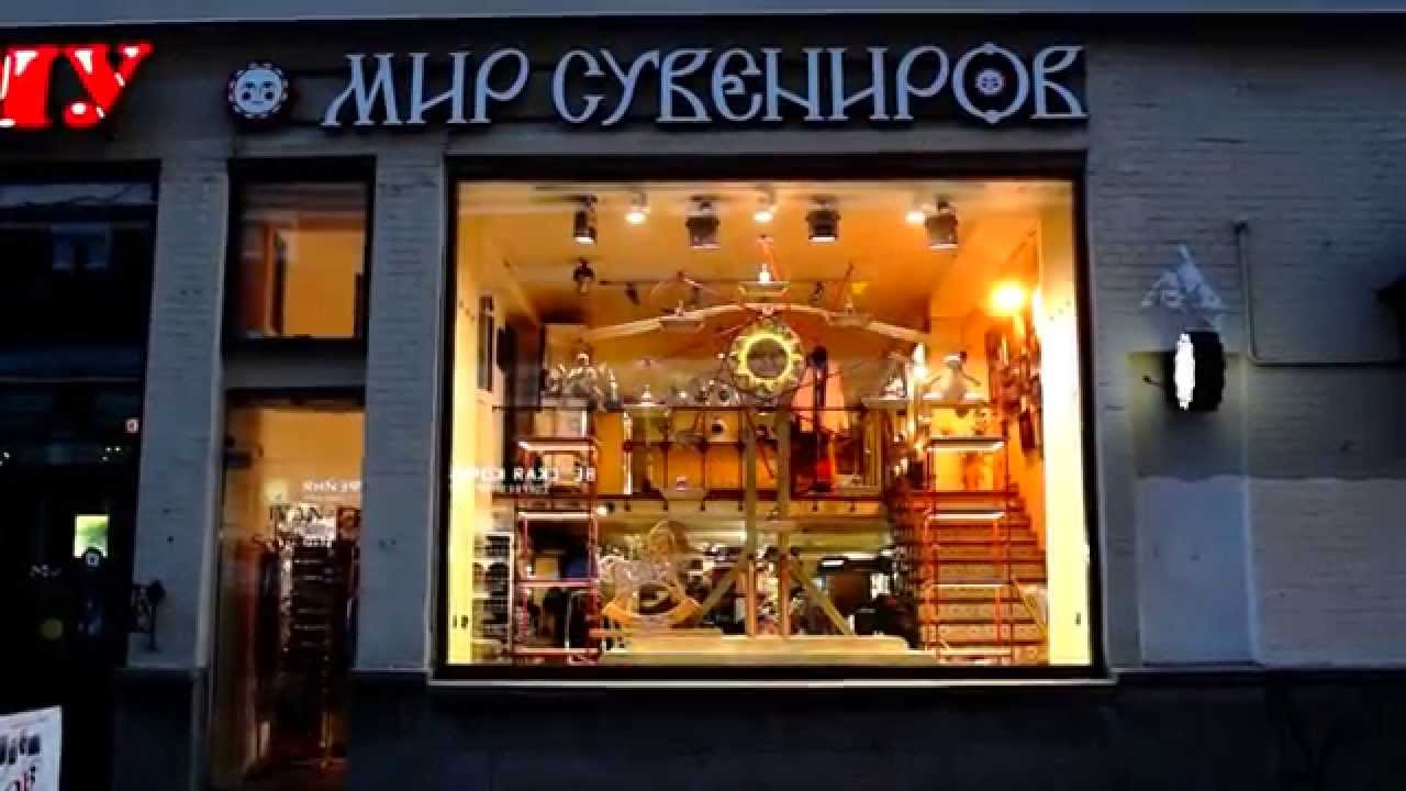 ROSHEN. Витрина магазина Рошен в Киеве. Живые куклы. - YouTube