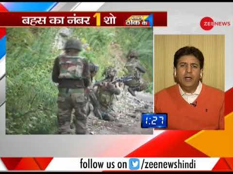 Taal Thok Ke: Indian Army mounts retaliatory strike against Pakistan along LoC; Watch Special Debate