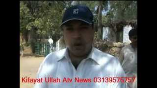 Charsadda Qabrestan Tajawozat Opration & Muslimabad Transfarmer Chori Muzahera
