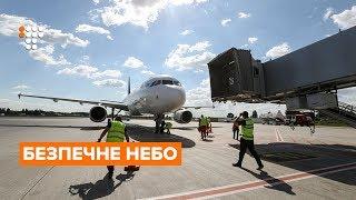 Безпечне небо: наскільки надійні літаки, якими подорожують українці