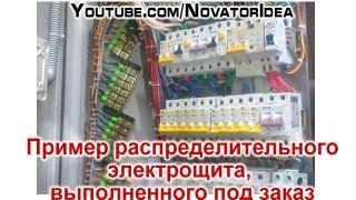 Пример распределительного электрощита, выполненного под заказ(, 2013-03-30T11:49:28.000Z)