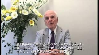 アーヴィン・ラズロ なぜ、いま 『富士宣言』なのか
