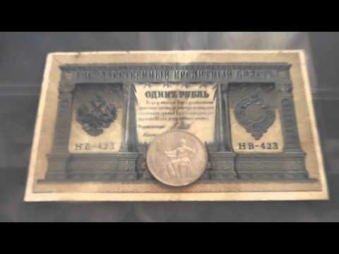 1 рубль 1990 Чайковский Юбилейные рубли СССР цена