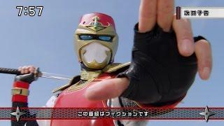 忍びの34「伝説の世界忍者、ジライヤ参上!」 2015年10月18日放送 監督:...