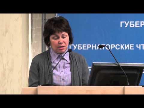 Наталья Болдырева профессор кафедры финансов, денежного обращения и кредита ФЭИ ТГУ