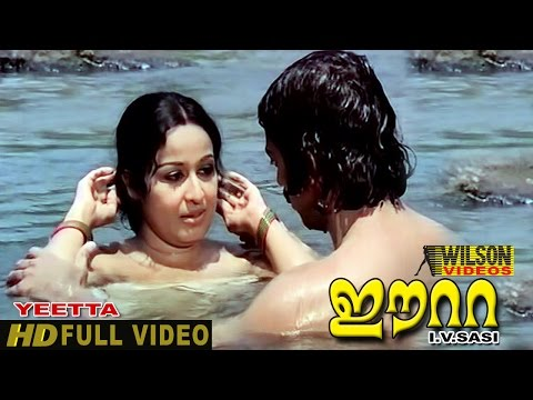 Eetta Movie Clip 9 | Sheela Offering Toddy To Kamal Hassan thumbnail