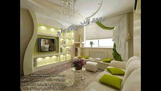 Provident Home Design Decorating Ideas For 5 Dollars